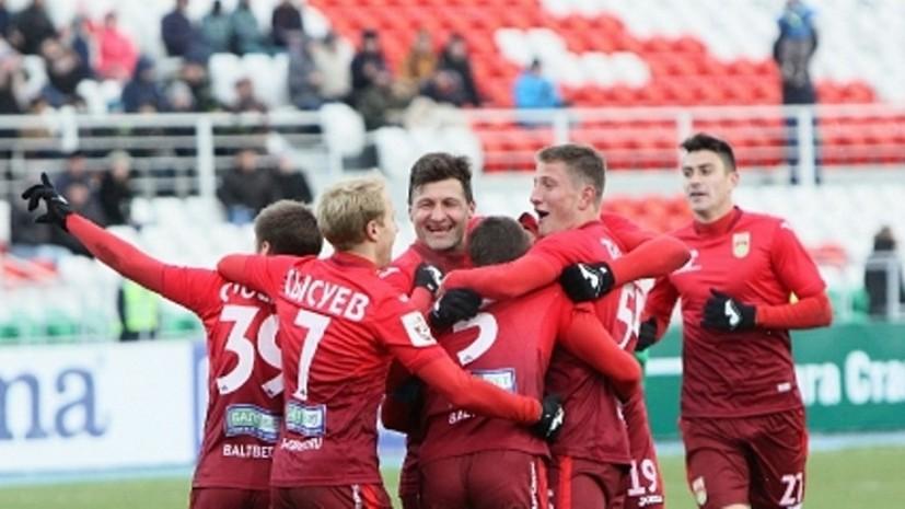 «Уфа» сыграла вничью с «Домжале» в своём первом еврокубковом матче