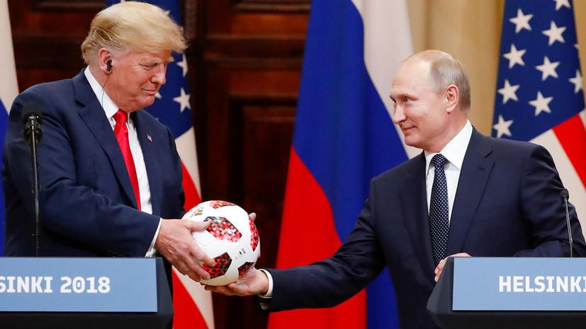 Пушков прокомментировал сообщения о «передатчике» в подаренном Трампу мяче