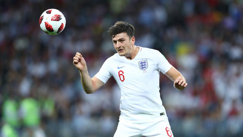 «Манчестер Юнайтед» сделал предложение «Лестеру» о закупке защитника сборной Британии