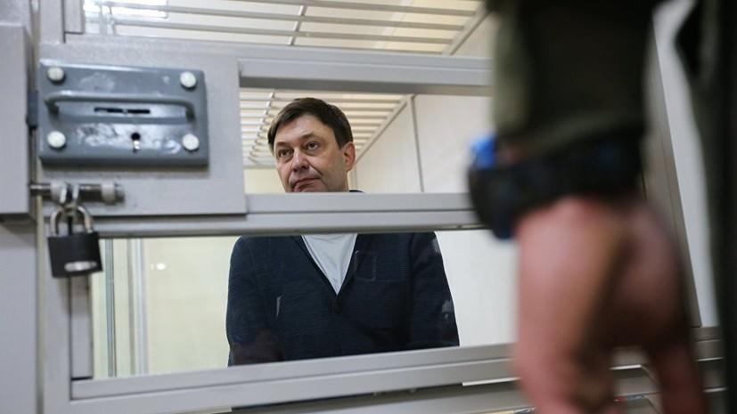 В МИД России заявили, что Москва продолжит добиваться освобождения Вышинского
