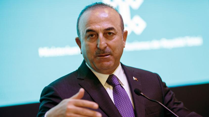 Глава МИД Турции ответил на угрозу Трампа ввести санкции против страны