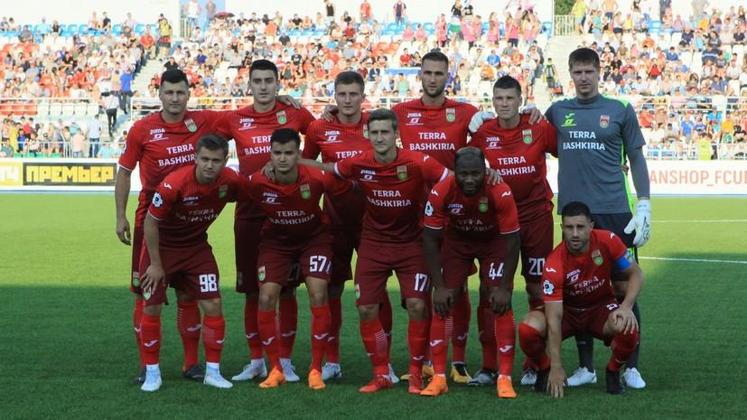 Тумасян: выступление в Лиге Европы является хорошим шансом для футболистов «Уфы» показать себя