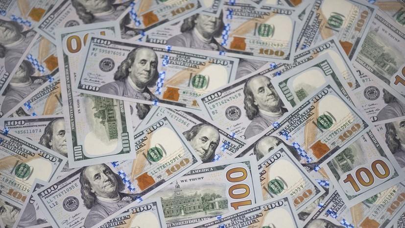 Международные резервыРФ занеделю снизились на $2,4 млрд