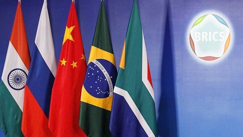 Эксперт прокомментировал Йоханнесбургскую декларацию БРИКС