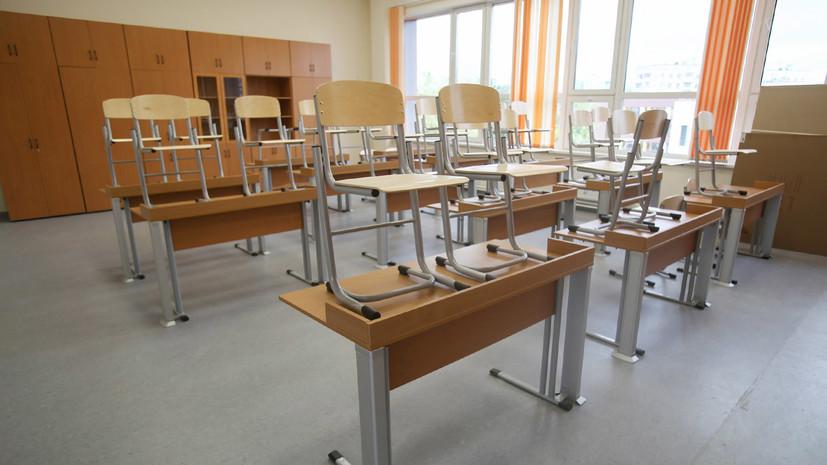Более 130 школ планируют открыть в Подмосковье в 2020 году