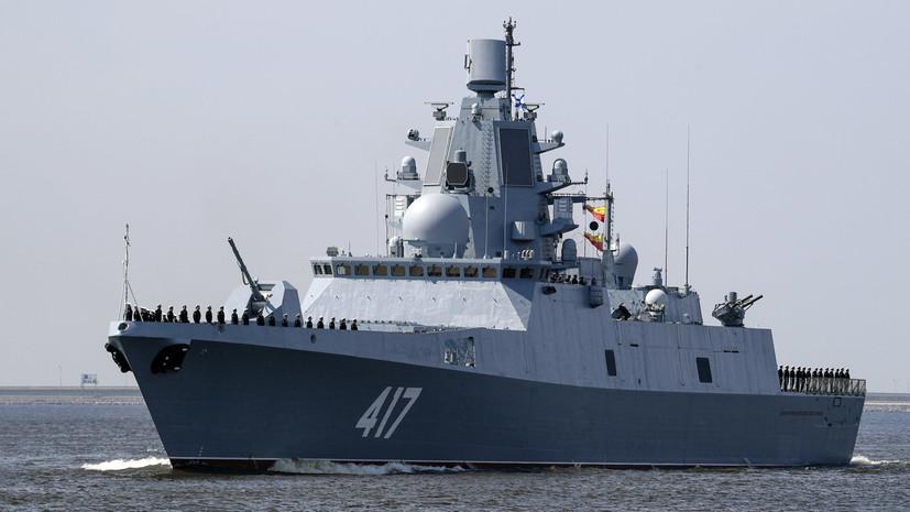 Фрегат «Адмирал Горшков» войдёт 28 июля в состав ВМФ