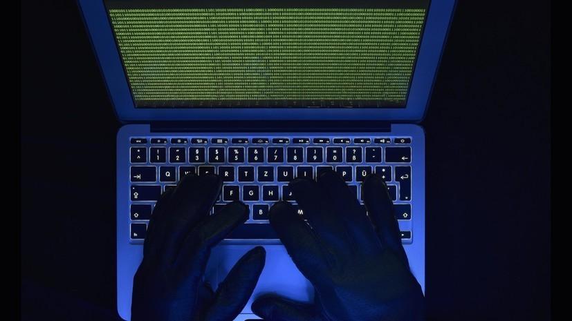 США обвинили русские спецслужбы в«агрессивном кибершпионаже»