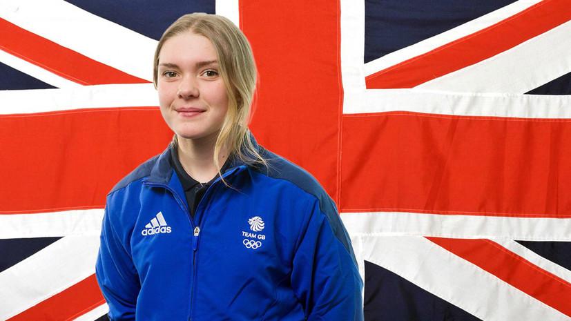 18-летняя британская сноубордистка скончалась в собственный день рождения