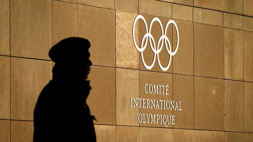 МОК выступил против «закона Родченкова», который может быть принят в США