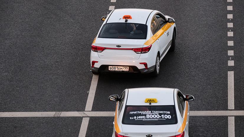 В РФ предлагают ввести лицензии для водителей такси