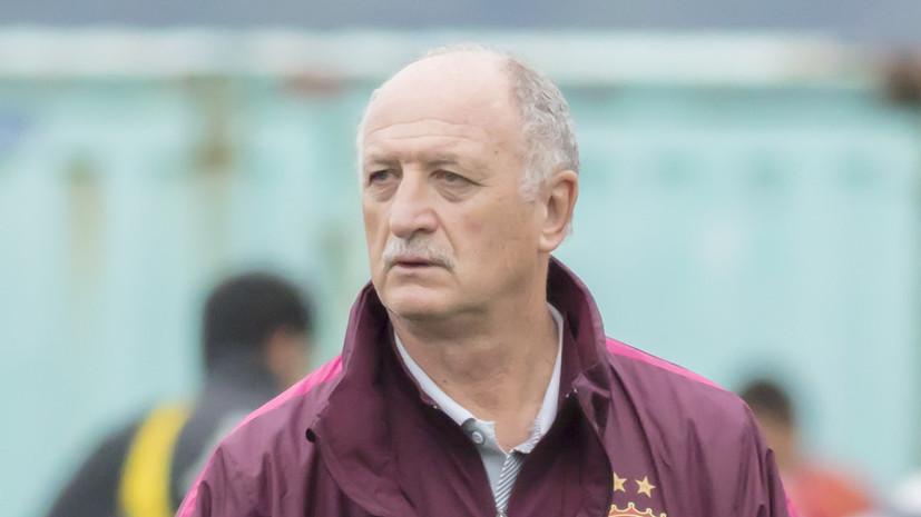 Бывший тренер сборной Бразилии третий раз возглавил «Палмейрас»