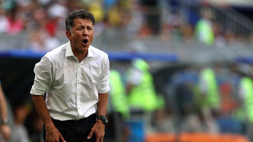 Осорио покинул пост основного тренера сборной Мексики