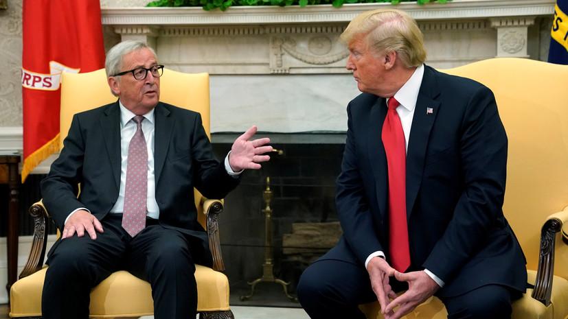 СМИ: Юнкер донёс до Трампа позицию ЕС при помощи карточек с простыми объяснениями