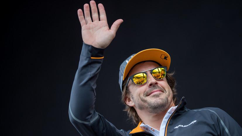Алонсо заявил, что видит яркое будущее «Макларена» в «Формуле-1»