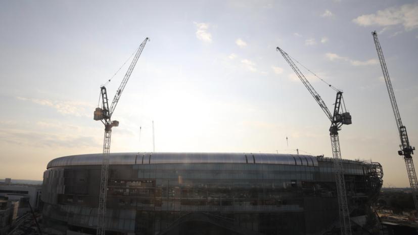 «Тоттенхэм» объявил название своего нового стадиона