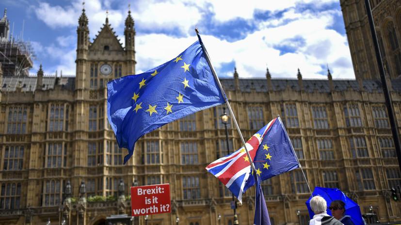 Опрос: более 40% британцев выступают за референдум по условиям брексита