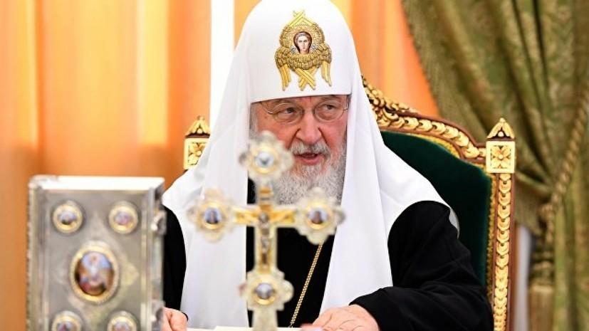 Патриарх Кирилл сожалеет, что не может приехать на Украину на празднование Крещения Руси
