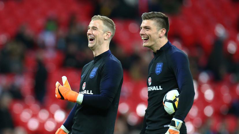 Голкипер сборной Англии получил травму перед стартом сезона в АПЛ