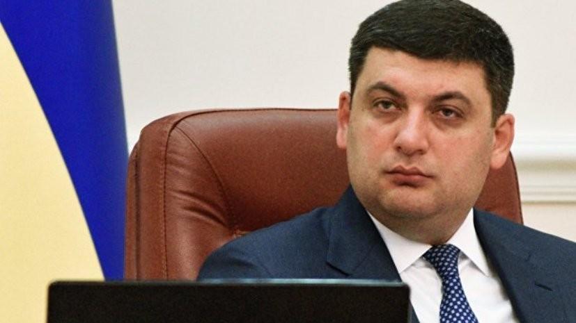 Эксперт объяснил цель призыва Гройсмана «не преклонять колено» перед Россией