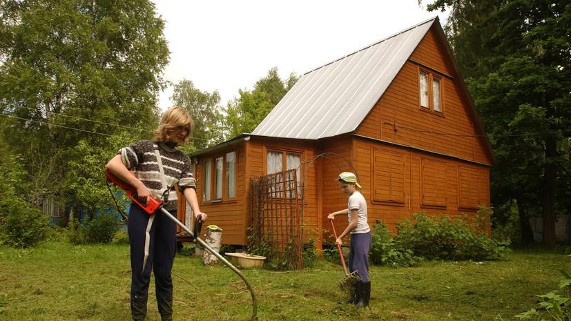 СМИ: В России предложили упростить порядок перевода садовых домов в жилые