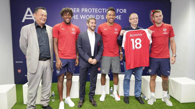 «Арсенал» объявил о начале сотрудничества с компанией, специализирующейся на защите цифровых данных
