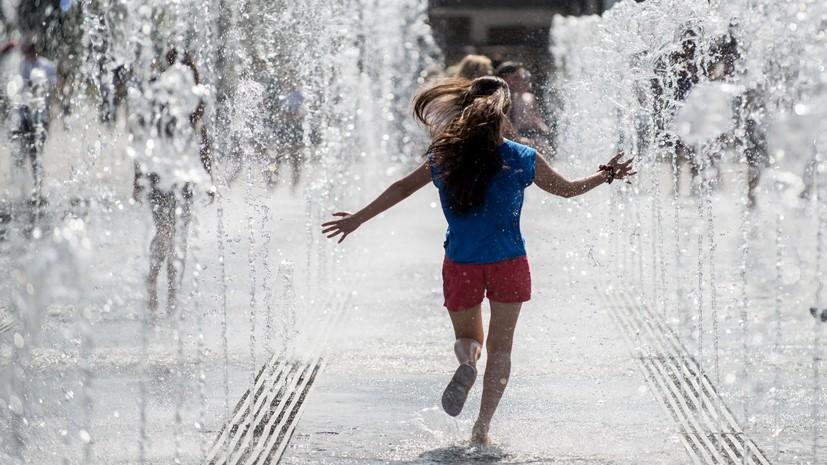 В Госдуме предложили давать россиянам дополнительный выходной в жаркую погоду
