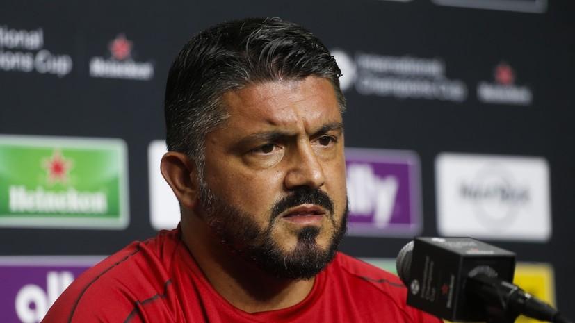 Гаттузо останется главным тренером «Милана»