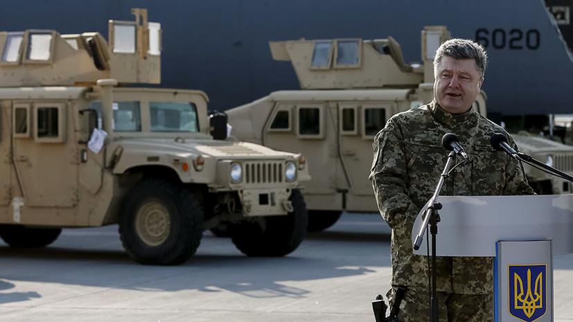 «Укрепление имиджа США»: какое оружие сможет купить Украина на американские деньги