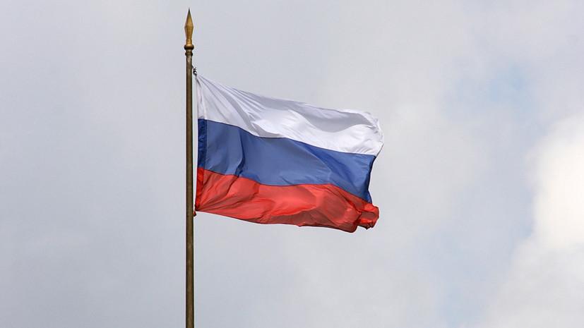 Эксперт оценил вероятность принятия новых санкций против России