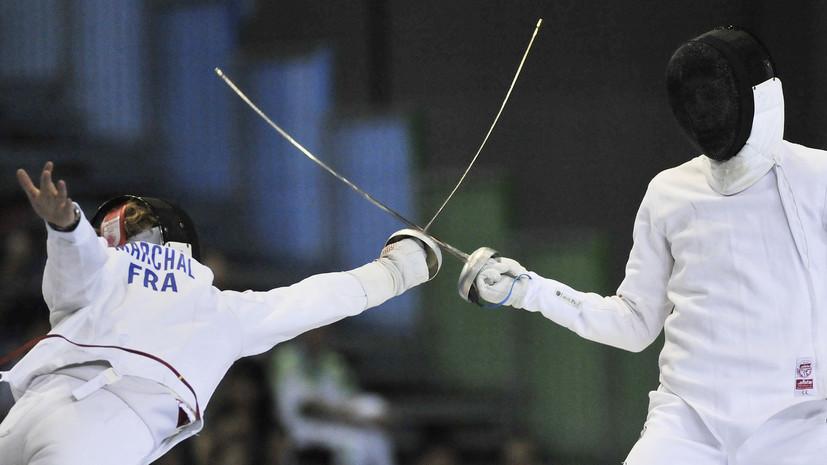 Мужская сборная России по фехтованию на рапирах завоевала бронзу чемпионата мира