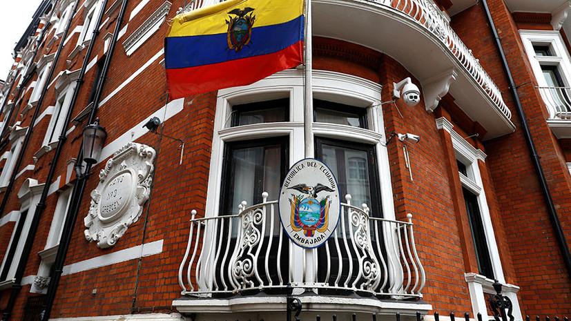 «Выход нужно обсуждать»: президент Эквадора заявил, что Ассанж должен будет покинуть посольство в Лондоне