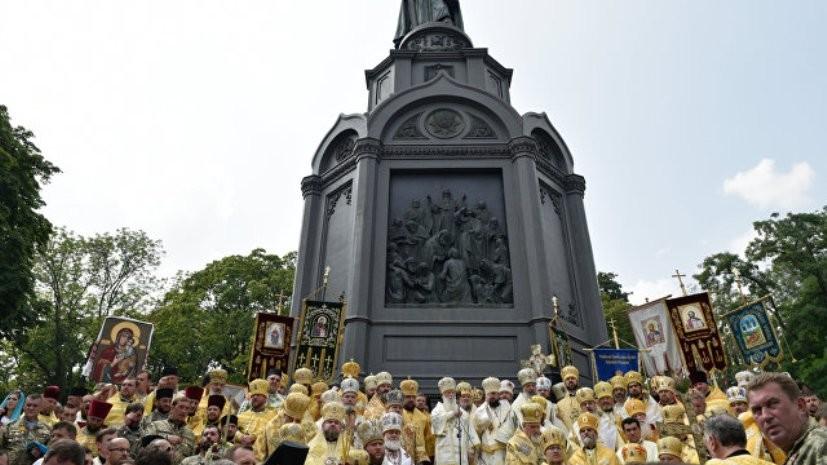 В Киеве начался крестный ход по случаю 1030-летия Крещения Руси