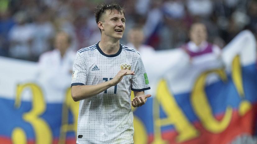 СМИ: Головин не примет участия в матче за Суперкубок Франции