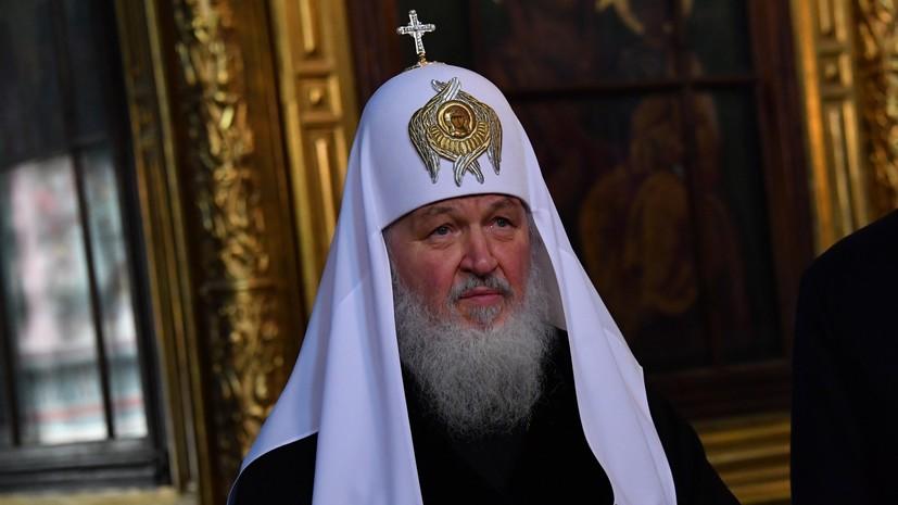 Патриарх Кирилл рассказал о Божьей руке в российской истории