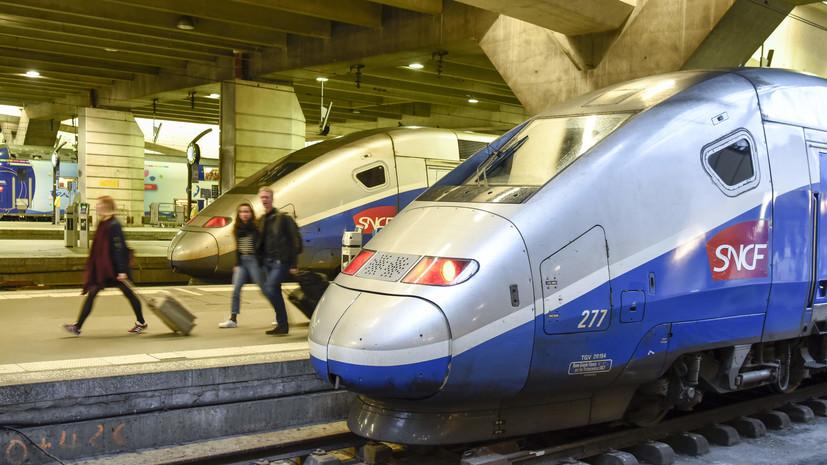 В Париже движение поездов на вокзале Монпарнас приостановлено из-за пожара на подстанции