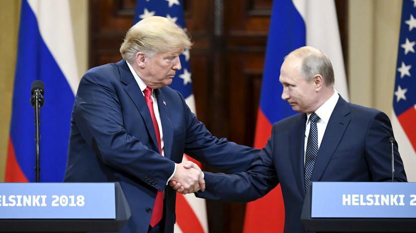 Съезд США хочет недопускать «тайных встреч» Трампа и В.Путина