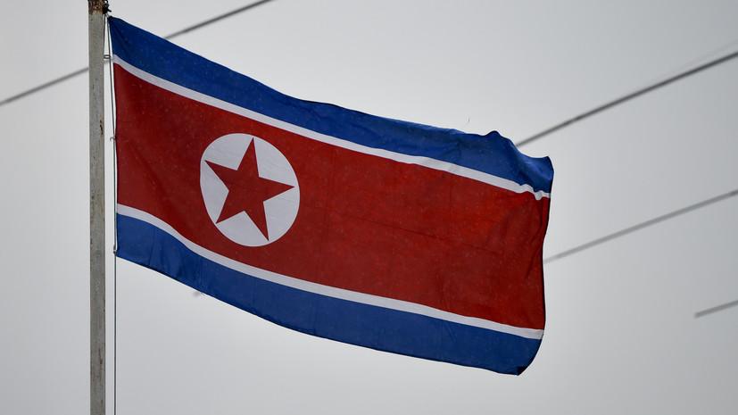 Эксперт прокомментировал решение КНДР передать останки американских солдат США