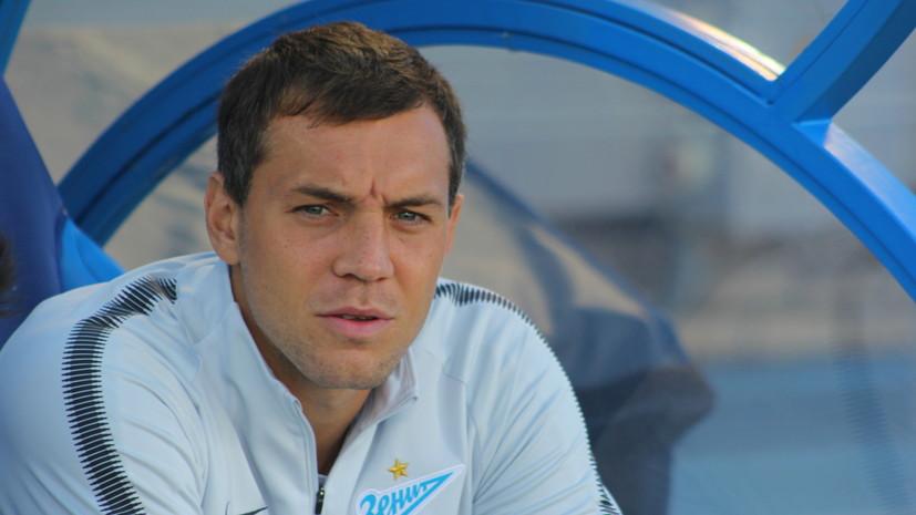 Дзюба и Шатов вошли в заявку «Зенита» на сезон-2018/19, Заболотный будет выступать в ФНЛ