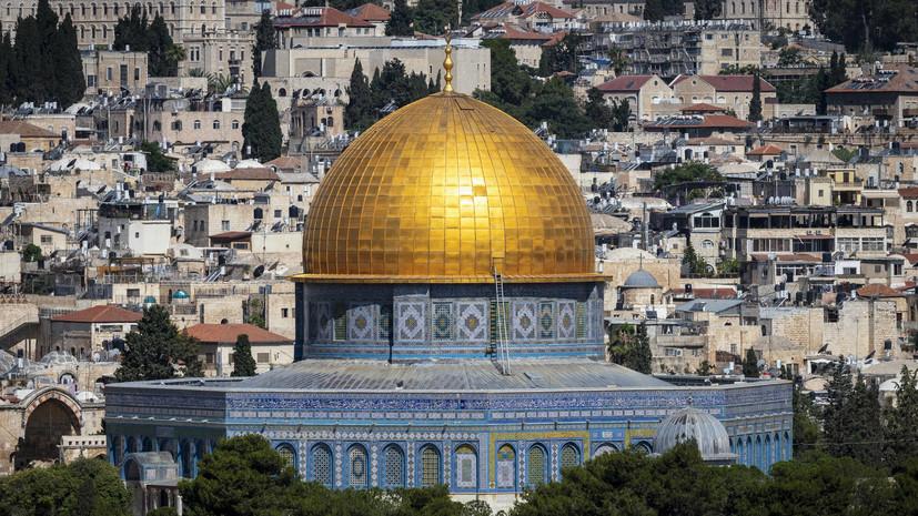 СМИ сообщили о столкновениях на Храмовой горе в Иерусалиме