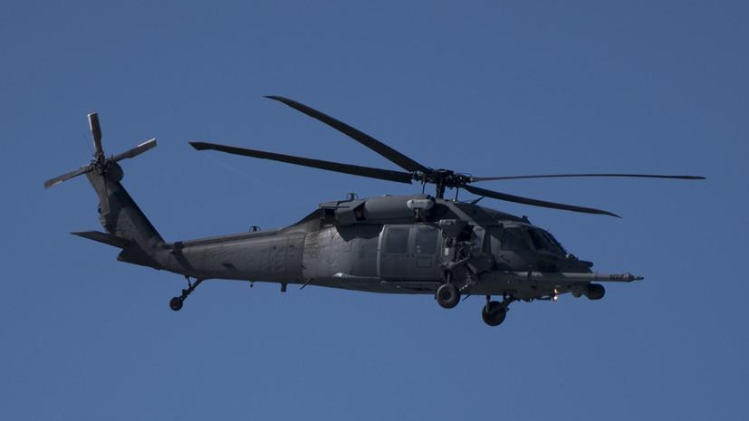 В Японии иллюминатор упал с вертолёта ВВС США