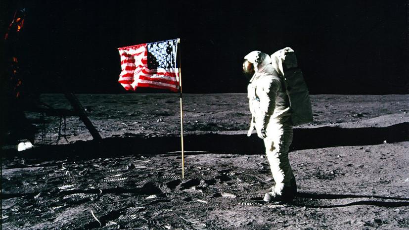 Космонавт оценил результаты опроса о высадке американцев на Луну