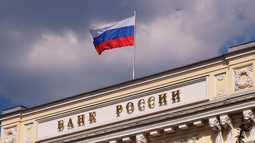 Балансировка рисков: Банк России сохранил ключевую ставку на уровне 7,25% годовых