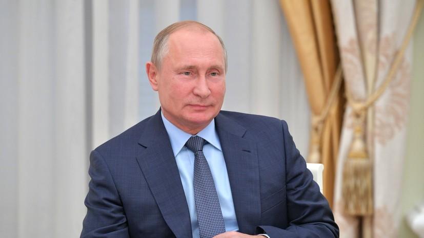 Путин 28 июля примет участие в торжественных мероприятиях по случаю 1030-летия Крещения Руси