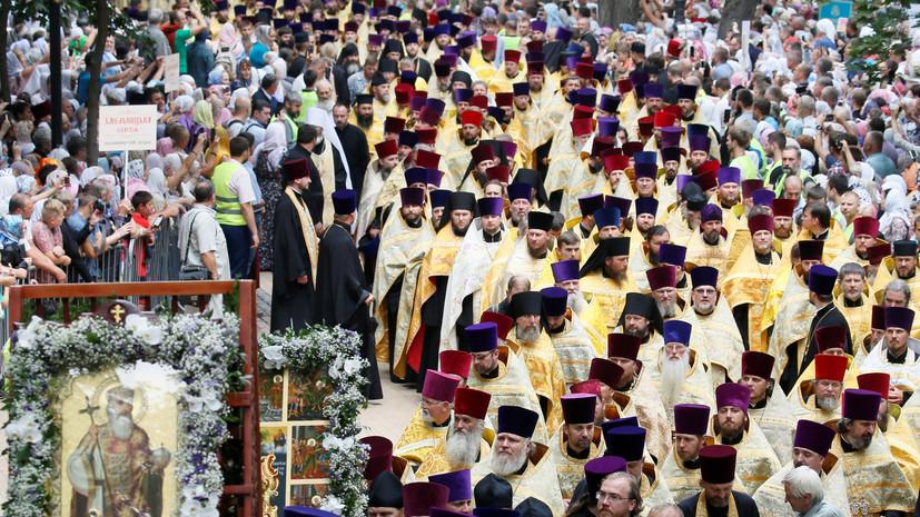 На крестный ход в Киеве собрались не менее 200 тысяч верующих