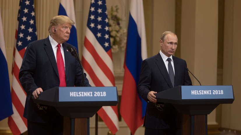 Путин назвал большой плюс Трампа