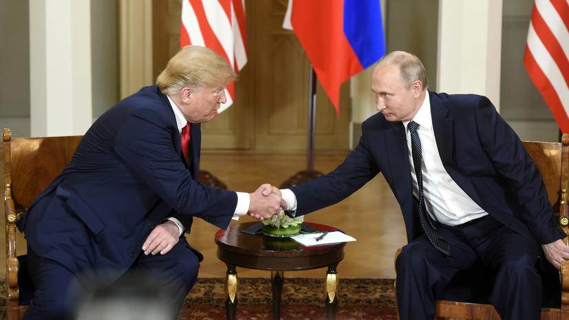Путин заявил о готовности пригласить Трампа в Москву
