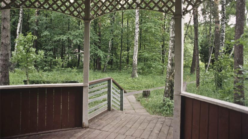 Власти Подмосковья рассказали о модернизации парков