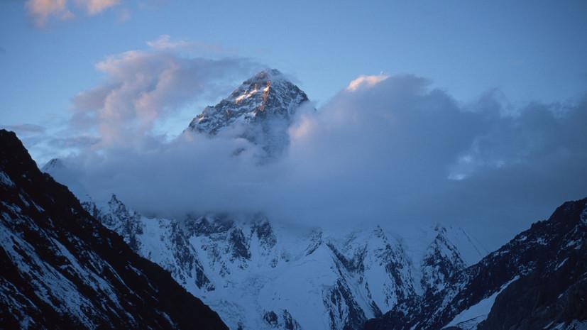 СМИ: В Пакистане погиб альпинист из России