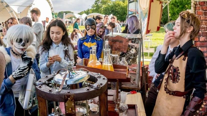 Фестиваль Geek Picnic пройдёт 18 и 19 августа в Петербурге
