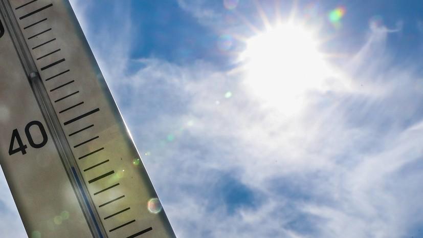 В Краснодарском крае объявили экстренное предупреждение на 28 июля из-за погоды
